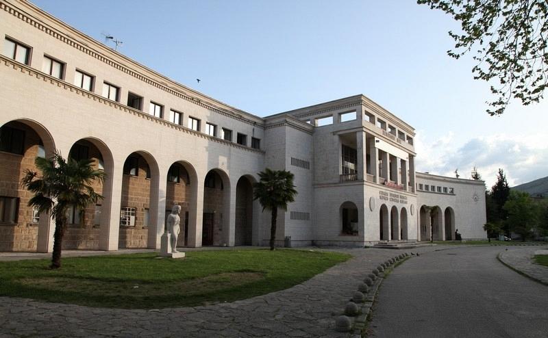 Cultural Hall Herceg Stjepan Kosaca